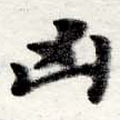 HNG016-0410