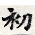 HNG016-0414