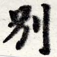HNG016-0415