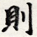 HNG016-0419