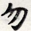 HNG016-0431