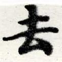 HNG016-0440