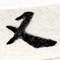 HNG016-0441