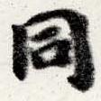 HNG016-0450