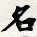 HNG016-0451