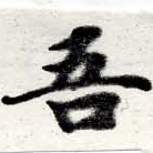 HNG016-0453