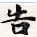 HNG016-0454