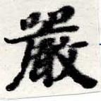 HNG016-0470