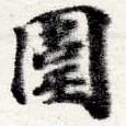 HNG016-0475
