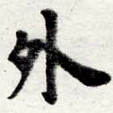 HNG016-0489