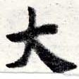 HNG016-0493