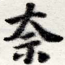 HNG016-0497