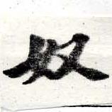 HNG016-0499