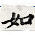 HNG016-0501