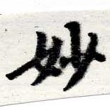 HNG016-0505