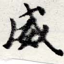 HNG016-0508