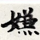 HNG016-0512