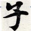 HNG016-0513