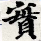 HNG016-0524
