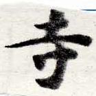HNG016-0528