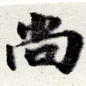 HNG016-0537