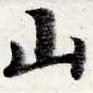 HNG016-0541