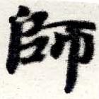 HNG016-0548a