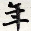HNG016-0551
