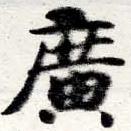 HNG016-0557