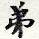 HNG016-0558
