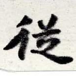 HNG016-0566