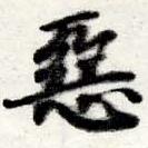 HNG016-0587