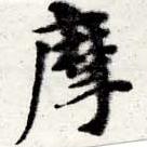 HNG016-0614