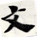 HNG016-0624