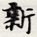 HNG016-0626