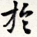 HNG016-0628
