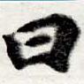 HNG016-0643