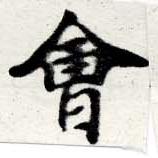HNG016-0648