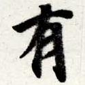 HNG016-0650