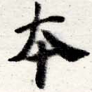 HNG016-0656