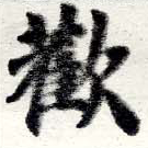HNG016-0673