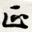 HNG016-0675