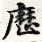 HNG016-0678