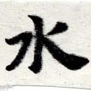 HNG016-0684