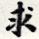 HNG016-0686