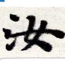 HNG016-0687