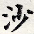 HNG016-0688