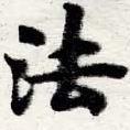 HNG016-0689