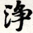 HNG016-0698