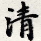 HNG016-0700